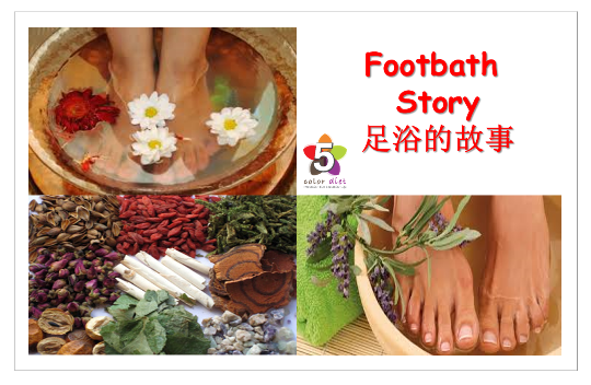 FOOT BATH STORY