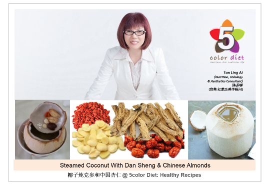 Steamed Coconut with Dan Sheng & Chinese Almonds