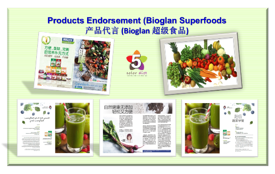 Products Endorsement (Bioglan Superfoods)