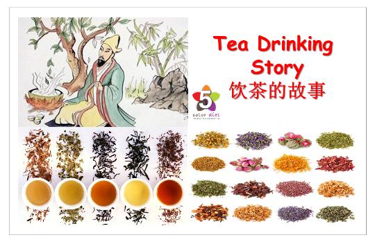 Tea Drinking Story