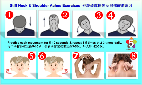 Exercises For Relieving Stiff Neck & Shoulders' Aches